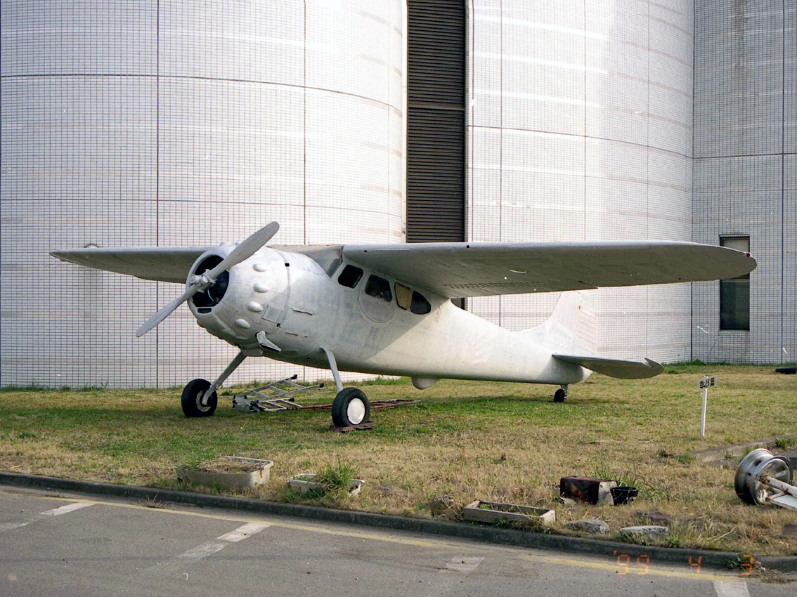 セスナ195:展示航空機一覧:So-...