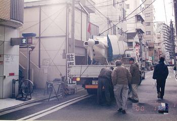 スムーシー横浜出発.jpg