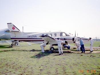 FA-300設置中.jpg
