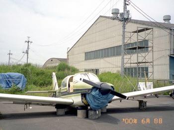 FA200竜ヶ崎.jpg