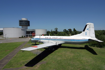 YS-11航空科学博物館