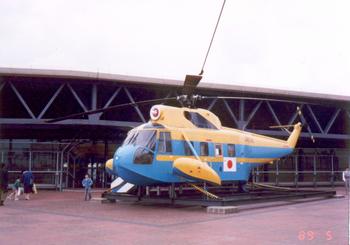 S-62空港.jpg