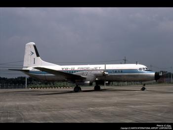 YS-11新東京国際空港