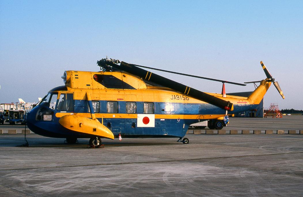 S62ヘリ:展示航空機一覧:So-ne...