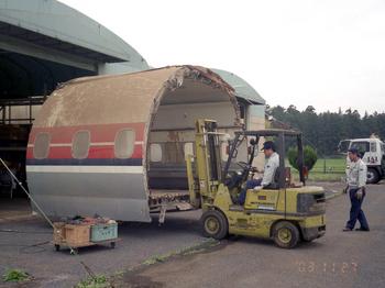 DC-8富士号富里倉庫.jpg
